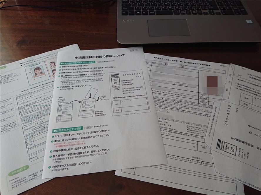 手書き用申請書