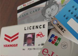 キッザニアのライセンスカード